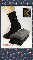 Шкарпетки чоловічі зимові махрові бавовна Житомир розмір 41-45 чорні