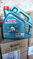 Масло моторное синтетическое Castrol Magnatec 5w-40 А3/В4 (4 литра)