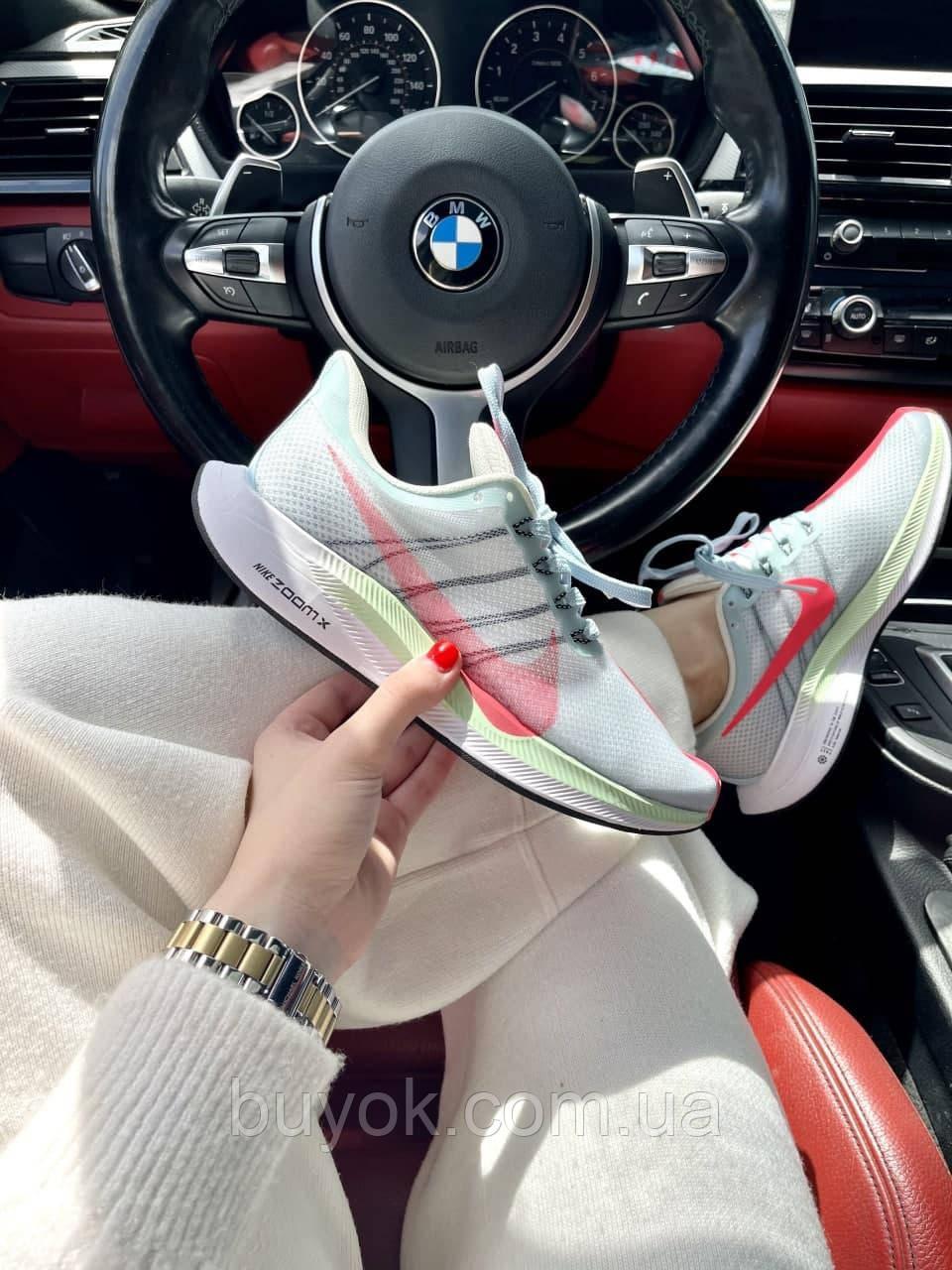 Жіночі кросівки Nike Zoom Pegasus 35 Turbo Grey Wolf Hot Punch AJ4115-060