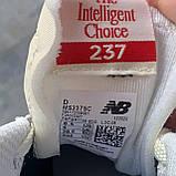 Женские кроссовки New Balance 237 70's Vintage Core MS237SC, фото 8