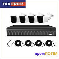 Комплект відеоспостереження, ATIS kit 4ext 5MP