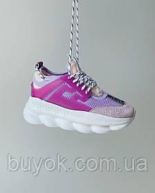 Жіночі кросівки Versace Chain Reaction Violet Pink DSR705G D7CTG K0D