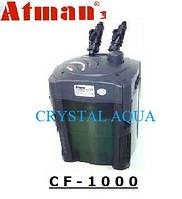 Внешний фильтр для аквариума Atman CF-1000, фото 1