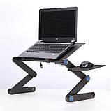 Столик трансформер для ноутбука охолоджуючий LAPTOP TABLE Т9 Портативний Стіл-підставка складаний металевий з кулером, фото 5