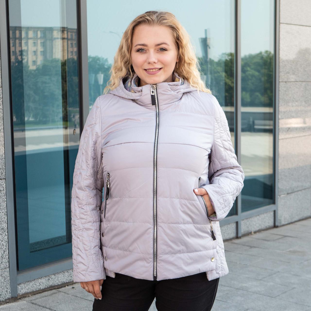 Куртки женские демисезонные больших размеров    50-60  бежевый