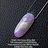 Неоновая цветная камуфлирующая база VG Neon № 33 Германия 8мл, фото 3