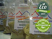 Кофе зеленый молотый,органик Gardman (Гардман) 250гр