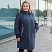 Куртки батал жіночі весна-осінь великі розміри 50-60 бежевий, фото 4