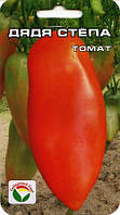 Семена томата Дядя Стёпа 20 семян Сибирский сад