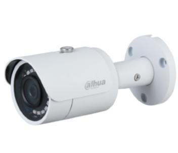 IP камера Dahua DH-IPC-HFW1230S-S5 (2.8 мм)