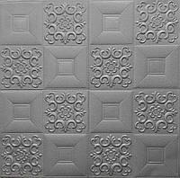 Стельова панель Срібні Квадрати Візерунок сірий ПВХ 3Д (самоклеюча м'яка для стелі декор) 700*700*5 мм