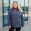 Куртки батал жіночі весна-осінь великі розміри 50-60 чорний, фото 4