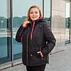 Куртки батал жіночі весна-осінь великі розміри 50-60 чорний, фото 2