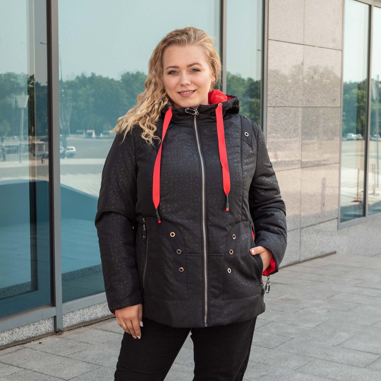 Куртки батал жіночі весна-осінь великі розміри 50-60 чорний