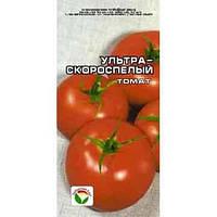 Семена Томат Ультраскороспелый 20 семян Сибирский Сад
