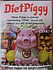 """Устройство для контроля питания """"Хрюшка Диетолог"""" Diet Piggy"""