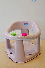 Стульчик для купания Bimbo, Нежно-Розовый