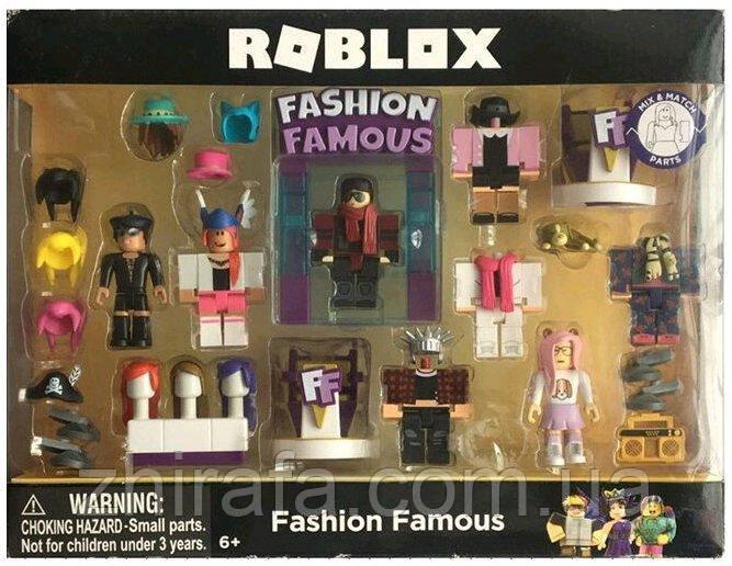 Набір фігурок Roblox Герої Роблокс Модні знаменитості Celebrity Fashion Famous