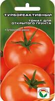 Семена Томат Турбореактивный 20 семян Сибирский Сад