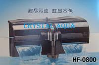 Навісний зовнішній фільтр Atman HF-0800