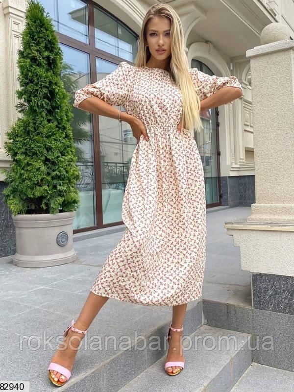 Класичне літнє плаття міді молочного кольору з талією на резинці