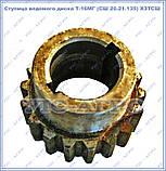 Маточина веденого диска СШ 20.21.135 головної муфти зчеплення трактора Т-16, СШ-2540, фото 4