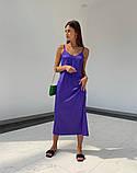 Платье - Комбинация Женское Шелк Миди, фото 6
