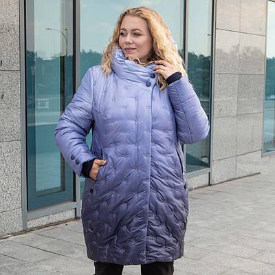 Пальто зимние женские  больших размеров   50-58 голубой