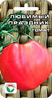 Семена Томат Любимый Праздник 20 семян Сибирский Сад