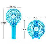 Мощный ручной вентилятор fan 22 ( Хит лета 2021 ), фото 8