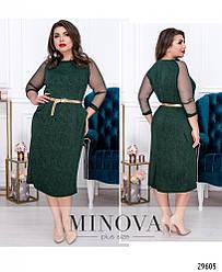 Женское зеленое платье с легким блеском и рукавами из сетки большого размера. размер 54 56 58 60 62 64