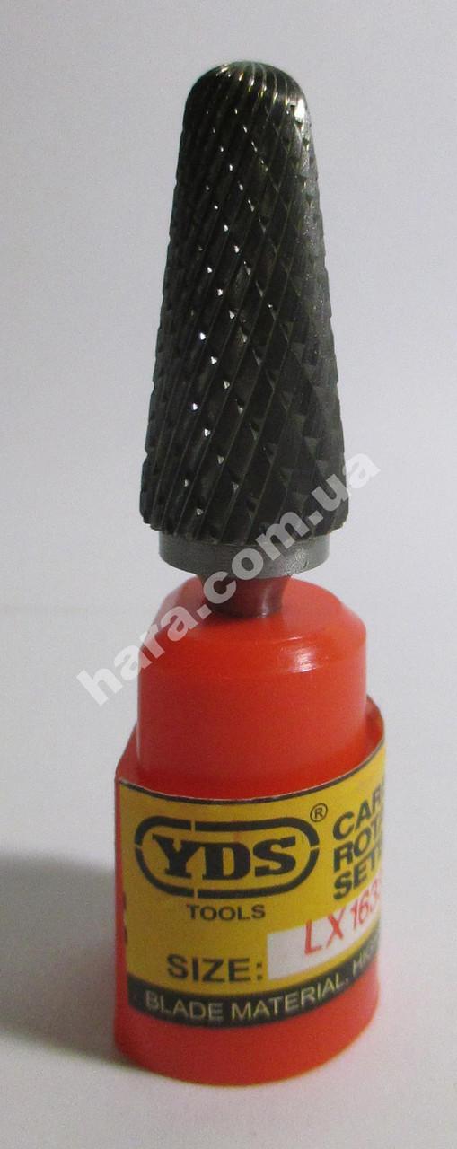 Фреза по металлу YDS (L 6*14 мм)