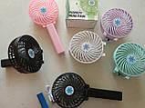Мощный ручной вентилятор fan 22 ( Хит лета 2021 ), фото 2