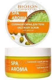 """Соляний скраб для тіла з оливковою олією ТМ """"Spa&Aroma"""", 250 мл (4820026152561)"""