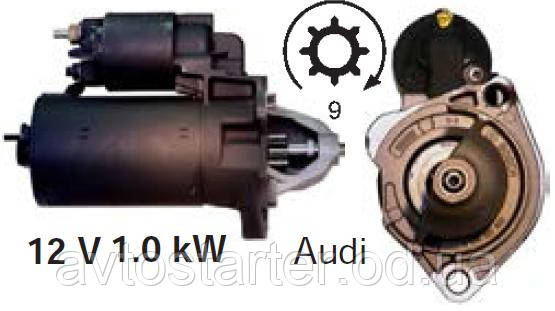Стартер AUDI 80 100 A4 A6 SKODA Superb VW Passat 1.6 1.8 2.0