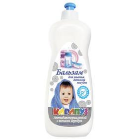 Бальзам для миття дитячого посуду Карапуз з Іонами Срібла 500 гр (4820049380958)