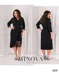 Платье с эффектом запАха и кружевным подолом большого размера. Размер: 48, 50, 52, 54, 56