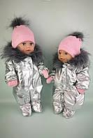 """Комплект """"Космический"""" - зимняя одежда для пупса Baby Born 42 - 43см"""