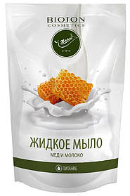 Жидкое мыло Bioton Cosmetics Мед и молоко 460 мл (4823097600276)