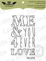 Штамп ME & YOU 4EVER LOVE, 2,5х4,2 см, TA078