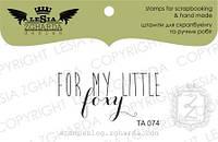 Штамп For my little foxy, 3,9х2 см, TA074