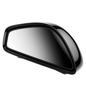 Доп. зеркало бокового вида Baseus Large View Reversing Auxiliary Mirror