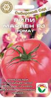 Семена Томат Лили Марлен F1, 15 семян Сибирский Сад