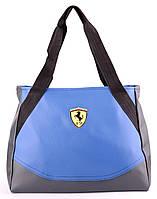 Сумка женская Ferrari цвет голубой с серым 37х31х14 SOR/591(реплика)
