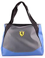 Сумка женская Ferrari цвет серый с голубым 37х31х14 SOR/591