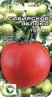 Семена Томат Сибирское яблоко 20 семян Сибирский Сад