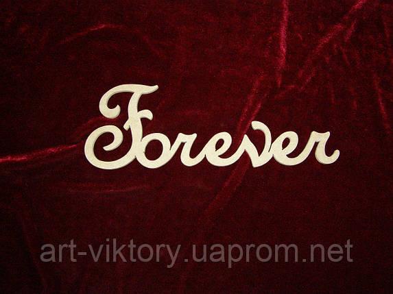 Слово Forever (30 х 10 см), декор, фото 2