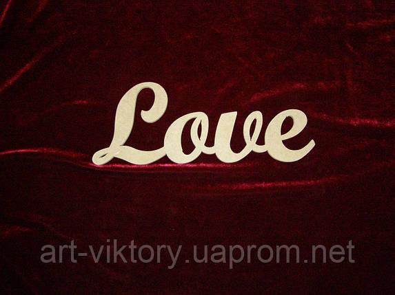 Слово Love (30 х 12 см), декор, фото 2