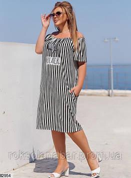 Сукня XL в чорну смужку