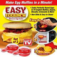 Омлетница Easy Eggwich, воздушная яичница в микроволновой печи Изи Эгвич